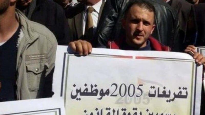 """أبو كرش لـ""""مصدر"""": موظفو 2005 قدموا مطالبهم للسلطة وبانتظار ردها"""