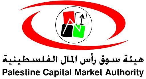 هيئة سوق رأس المال تصدر تقريرها السنوي للعام2020