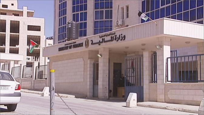 مصدر ترصد المآخذ على مشروع الموازنة العامة لحكومة غزة للعام 2021