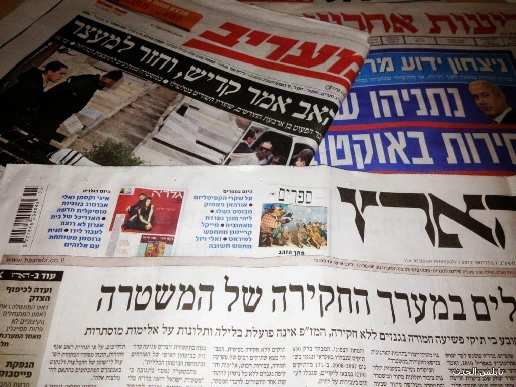 المواقع الإسرائيلية غزة الصحف العبرية