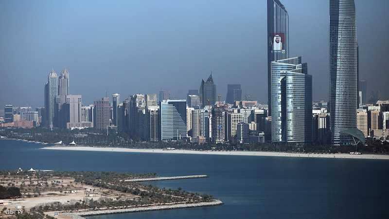 بنك المارية .. أول مصرف رقمي في الإمارات يقوده رجال أعمال