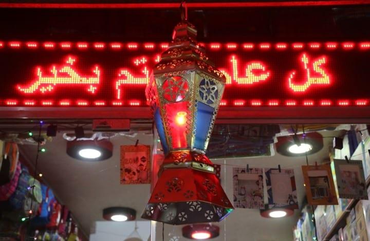 نصائح مهمة من منظمة الصحة العالمية لشهر رمضان في زمن كورونا