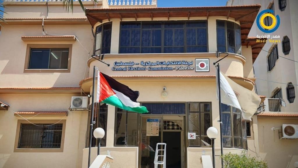 لجنة الانتخابات المركزية تعلن موعد التسجيل للانتخابات المحلية