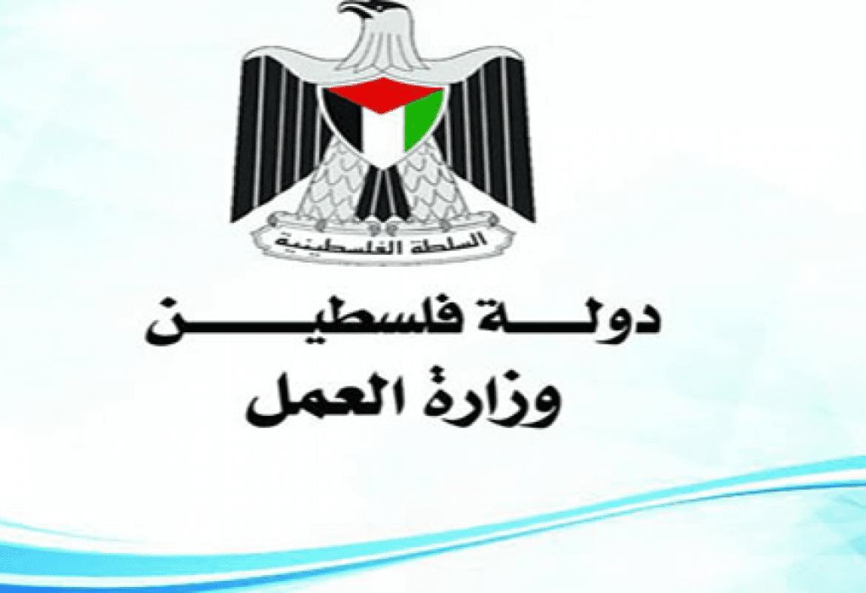 العمل بغزة: الاحتلال يتحمل مسؤولية معاناة العمال والتصاريح للتجار فقط