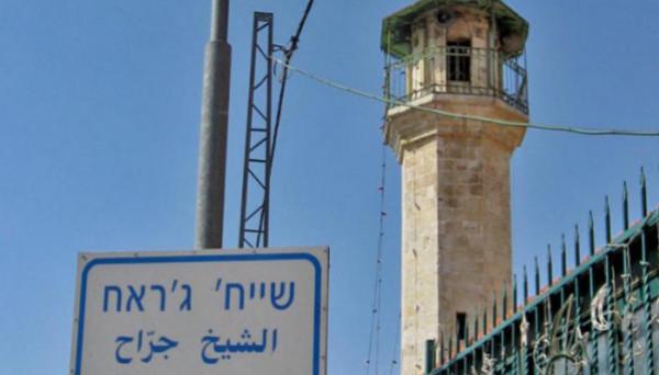 إصابة 4 مواطنين بينهم صحفية إثر قمع الاحتلال لفعالية بالقدس