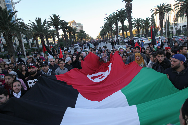 تضامن تونس مع فلسطين