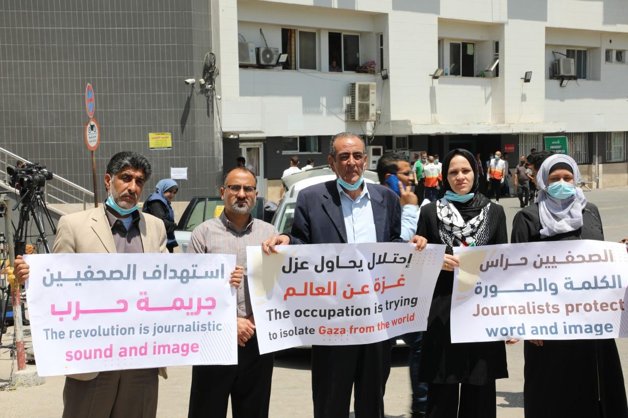 """""""قائمة المستقبل"""" الانتخابية تنظم وقفة للتضامن مع الصحفيين"""
