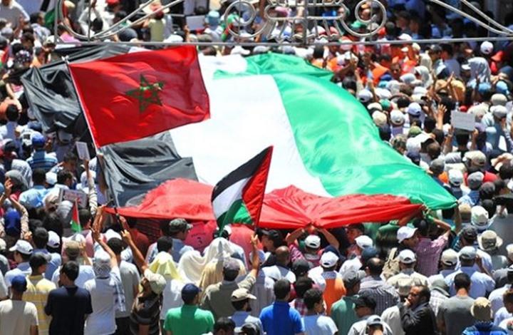 مسيرات حاشدة في 55 مدينة مغربية تضامناً مع الشعب الفلسطيني