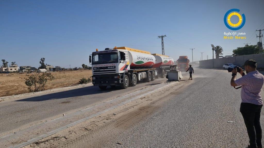 منع دخول الوقود لغزة