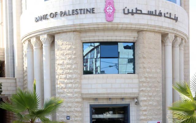 بنك فلسطين يرفع رأس ماله إلى 217.4 مليون دولار