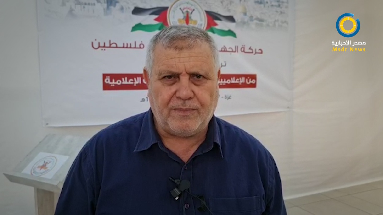 خالد البطش ومسيرة الأعلام - البطش وموقف الأمم المتحدة