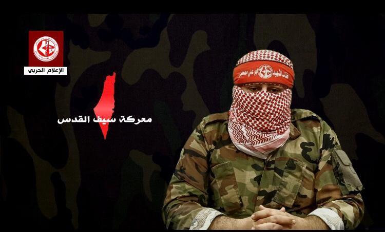 كتائب أبو علي مصطفى