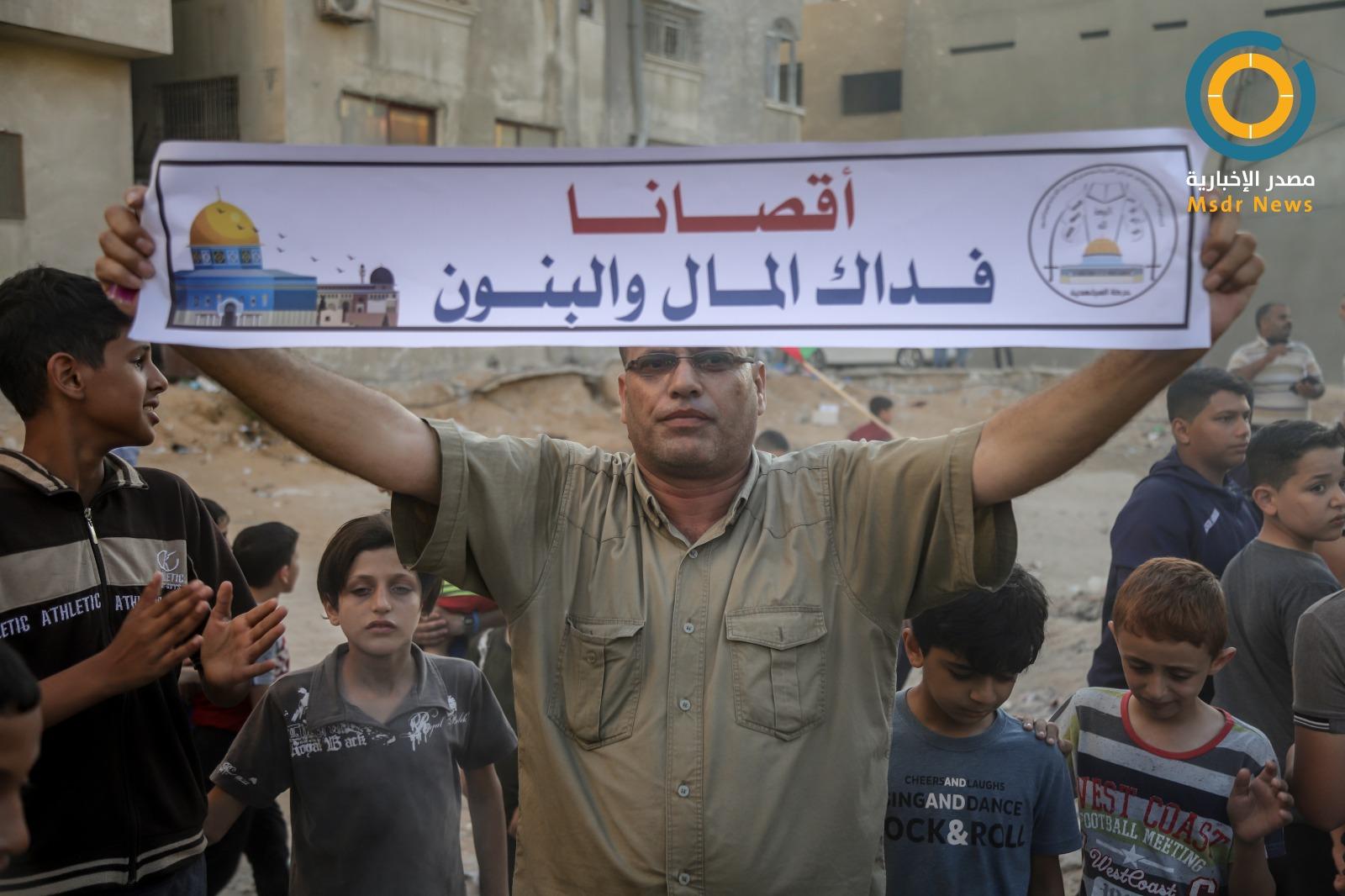 مسيرات حاشدة في غزة نصرة للقدس ورفضاً لمسيرة الأعلام (صور)