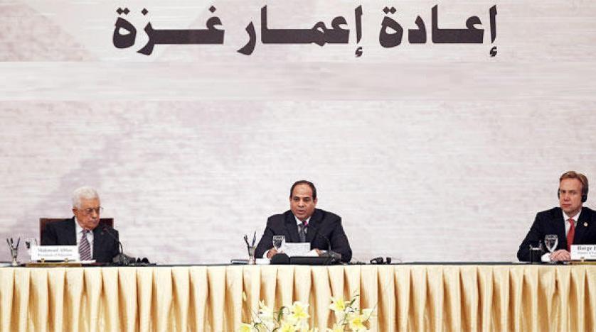 مؤتمر إعمار غزة- آليات الإعمار