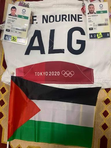 إيقاف لاعب الجودو الجزائري فتحي نورين من أولومبياد طوكيو لتضامنه مع فلسطين