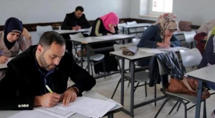 إعلان نتائج وظيفة معلم في قطاع غزة الأحد القادم
