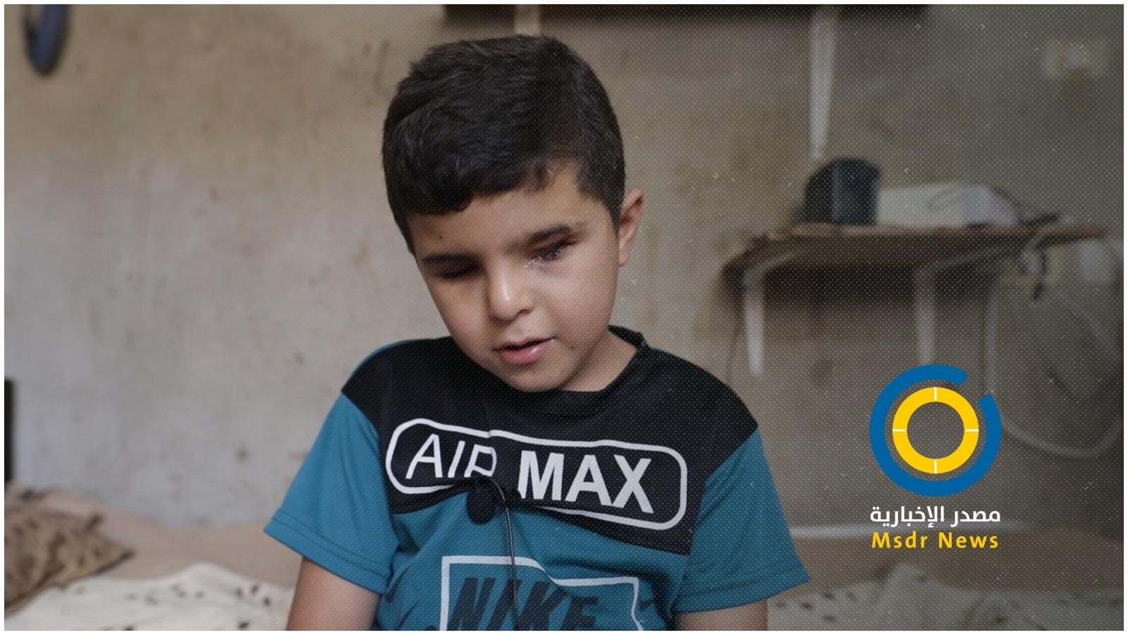 فقدَ بصره وتمنّى رؤية أخيه الرضيع.. الطفل محمد شعبان ضحية إجرام الاحتلال بغزة