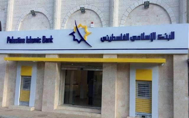 البنك الإسلامي يُقدم دعمه للمؤسسات التعليمية المقدسية