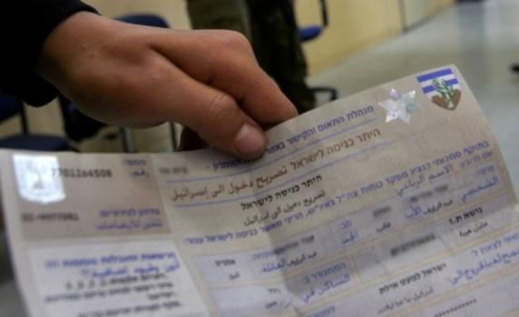 الاحتلال: 3 ألاف تصريح جديد لقطاع غزة