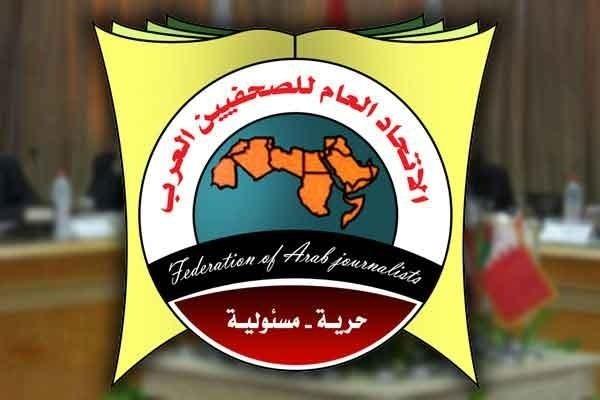 تخصيص حائط لفلسطين في مقر اتحاد الصحفيين العرب
