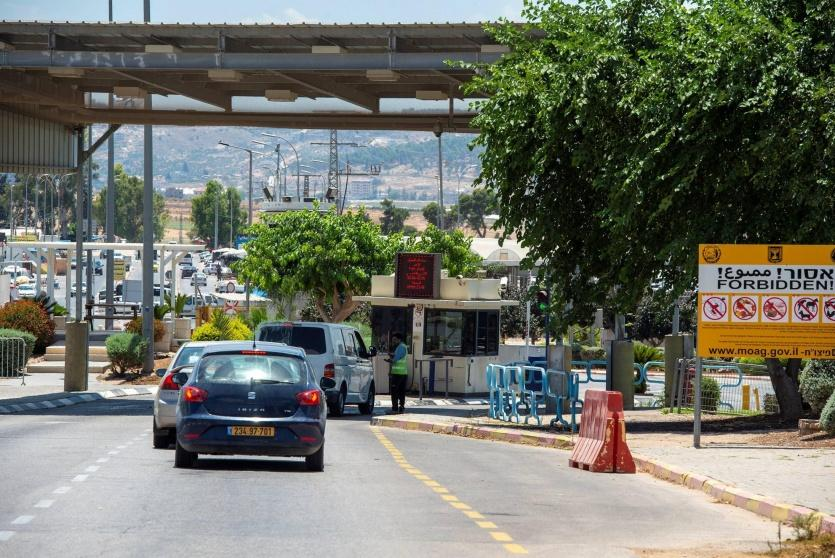 """جيش الاحتلال الإسرائيلي يُعلن فتح معبر """"الجلمة"""" اعتبارا من يوم غد"""