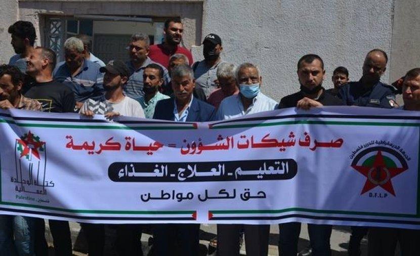 احتجاجات في غزة على تأخر صرف مستحقات الشؤون الاجتماعية غداً