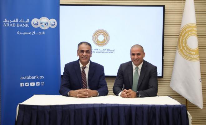 البنك العربي أول مصرف يتيح خدمة Apple Pay في فلسطين