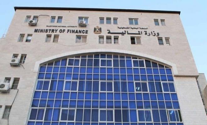 """وزارة المالية وبالتعاون مع """"مفتاح"""" تُصدر موازنة المواطن للموازنة العامة 2021"""